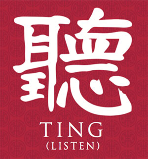 "Chinese character ""Ting"""